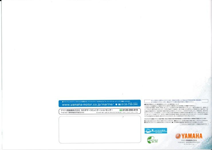 e2b8bf20d727076add543b86438a9e6d_1551747364_5429.jpg